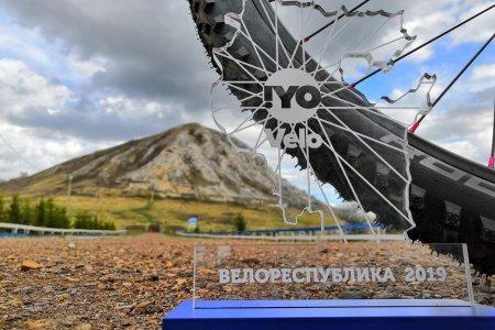 Салаватские велосипедисты совершили заезд на гору Торатау