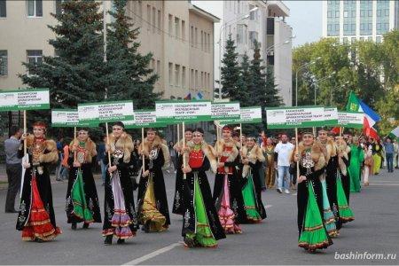 Уфа примет VI Международный фестиваль тюркоязычных театров «Туганлык»
