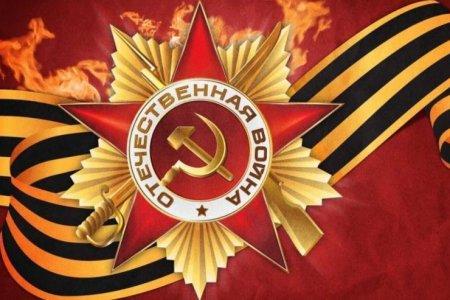 Владимир Путин поздравил Радия Хабирова с Днем Победы