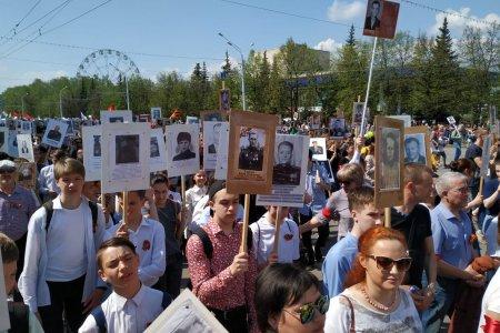 В Уфе проходит шествие «Бессмертного полка»