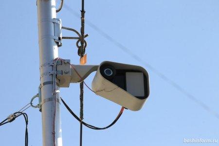 Радий Хабиров: «На дорогах Башкортостана появятся более тысячи камер фотовидеофиксации»
