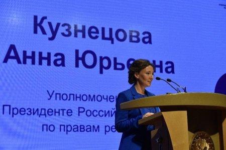 Анна Кузнецова: В России в 2018 году сделано 567 тысяч абортов - это целое поколение