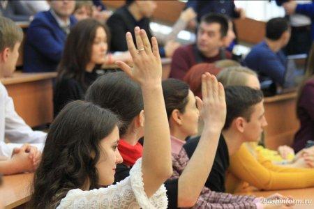 В Башкортостане прием лучших конкурсных научных работ молодых ученых продлен до 24 мая