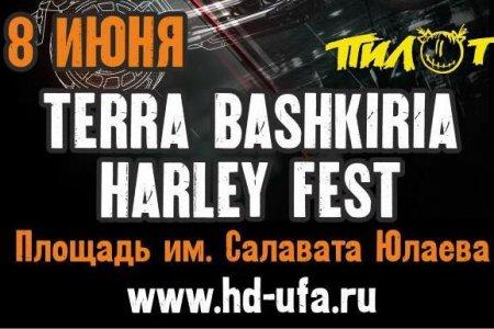В Уфе состоится грандиозный байкер-слет Terra Bashkiria Harley Fest