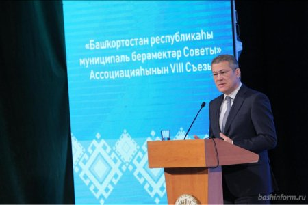 Радий Хабиров: Власть должна быть честной, порядочной и рядом с жителями