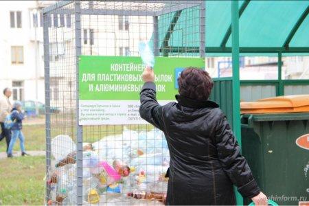 Россияне будут платить за вывоз мусора по факту накопления