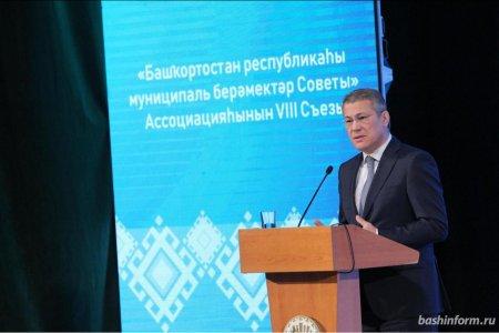 Радий Хабиров на съезде муниципалитетов: мы должны быть там, где люди