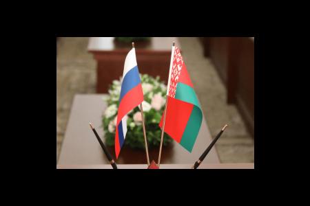 В Уфе обсудят вопросы сотрудничества Беларуси и Башкортостана