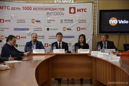 Крупнейший в России уфимский велофестиваль представят на Питерском экономическом форуме