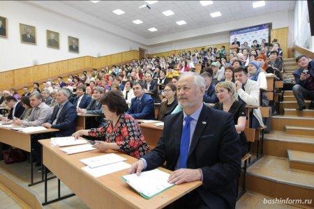 Диктант по башкирскому языку на «5» написали почти 19 тысяч человек