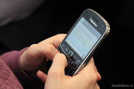 Операторы сотовой связи отменят национальный роуминг с 1 июня