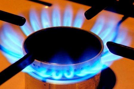 В Уфе двое детей отравились бытовым газом