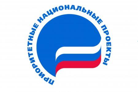 Шесть лет ускоренного развития. Что получит Башкортостан от нацпроектов?