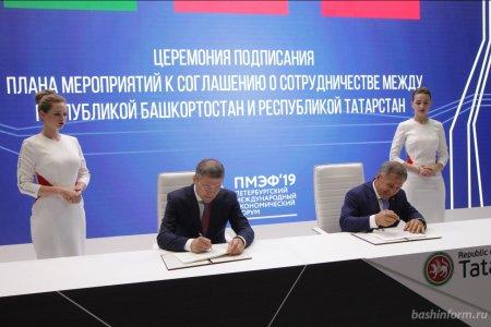 Башкортостан подписал первые соглашения на Петербургском экономическом форуме