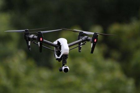 Над Уфой временно запрещены полёты беспилотников