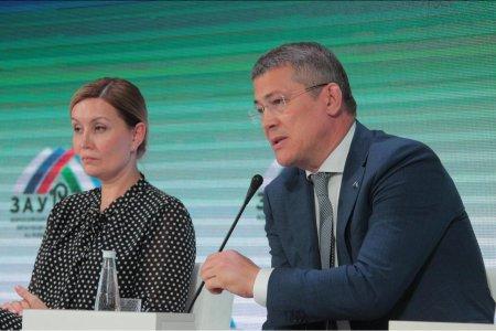 На Всероссийском инвестсабантуе обсудили перспективы молодежного предпринимательства