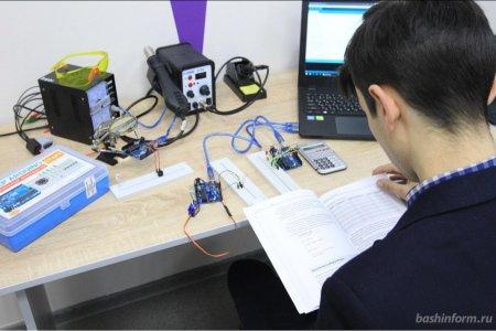Башкирия претендует на создание одного из 15 федеральных научно-образовательных центров