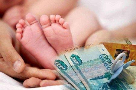 С 1 января 2020 года пособия за первого и второго ребенка предлагают выплачивать до 3 лет