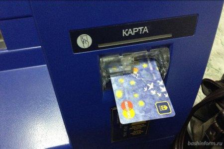 В Салавате сразу несколько женщин лишились своих денег с банковских карт