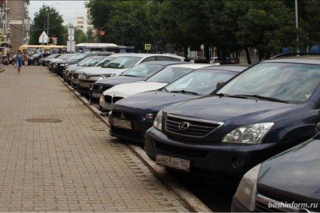 Владимир Путин упростил получение номеров для автомобилей