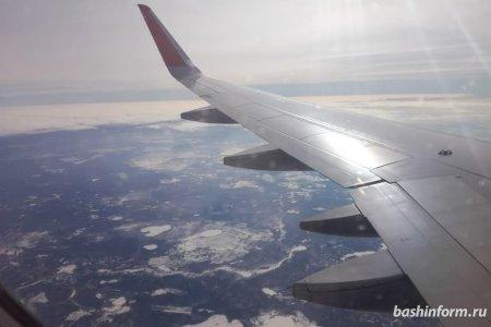 Четыре рейса не смогли приземлиться в Уфе из-за тумана