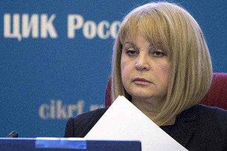 Выборы в России признаны действительными - Глава ЦИК Элла Памфилова