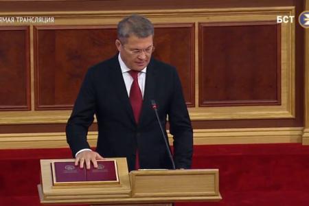 Инаугурация Радия Хабирова: комментарии экспертов, политиков и политологов