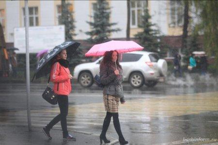 В ближайшие дни теплее в Башкортостане не станет