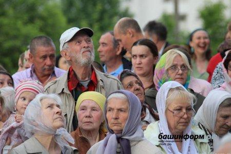 В Башкортостане предпенсионеры могут получать алименты от детей и бывших супругов