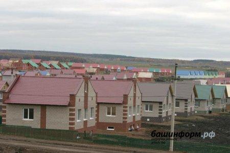 В Башкортостане планируют возродить программу «Свое жилье» по комплексной застройке пригородов
