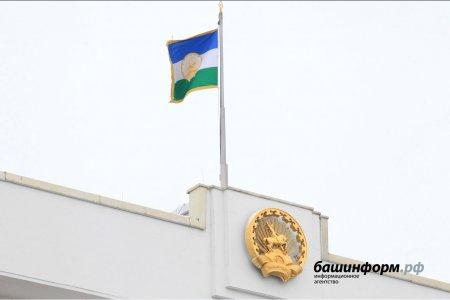 В октябре жителей Башкортостана ждет дополнительный выходной