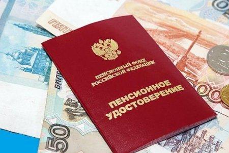 С 1 января 2020 года в России увеличатся пенсии