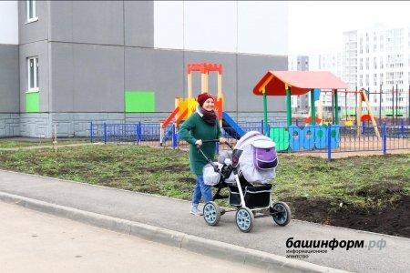Радий Хабиров предложил включить посадку деревьев в программу «Башкирские дворики»