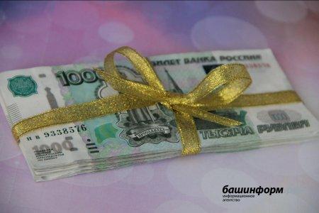 С 2020 года в Башкортостане планируют ввести налог для самозанятых