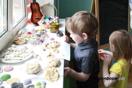 В Башкортостане организуют бесплатные мастер-классы для желающих открыть частный детсад