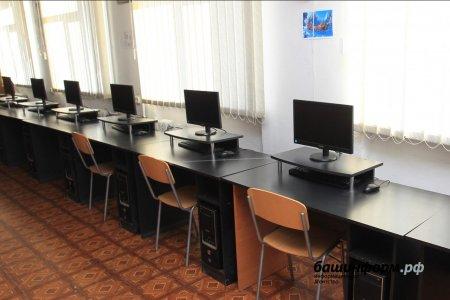 В удаленных селах Башкортостана начали подключать школы и ФАПы к высокоскоростному интернету