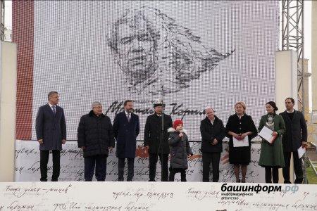 Радий Хабиров: Мустай Карим - наставник и нравственный идеал для миллионов людей