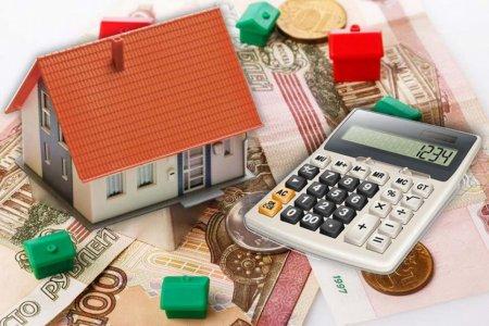 Вы за это заплатите. Что жителям Башкортостана нужно знать об имущественных налогах