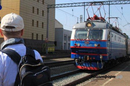 Под поезд Уфа – Санкт-Петербург попали два человека