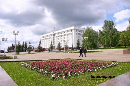 Радий Хабиров изменил названия нескольких министерств и ведомств Башкортостана