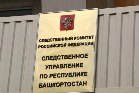 В Башкортостане в собственном доме нашли тело мужчины