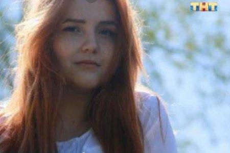 Экстрасенсы разбирались в обстоятельствах гибели 19-летней жительницы Башкортостана