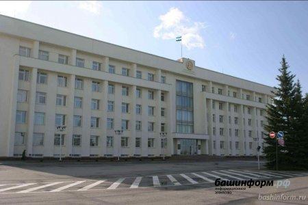 В Башкортостане назначены новые руководители министерств и ведомств