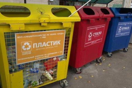 Глава Башкортостана Радий Хабиров объяснил, в каком случае вырастут тарифы на вывоз мусора