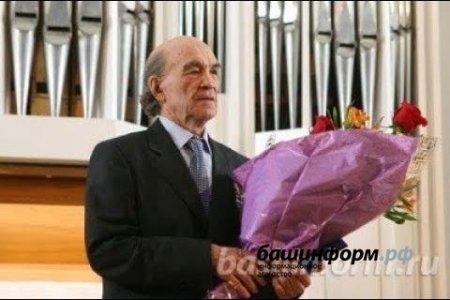 В Уфе ушел из жизни народный артист Башкортостана Рамазан Янбеков
