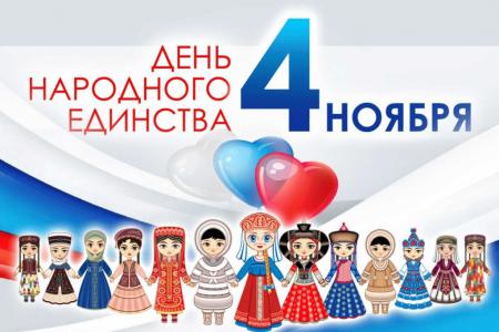 Минтруд Башкортостана: 1 ноября - не сокращенный рабочий день