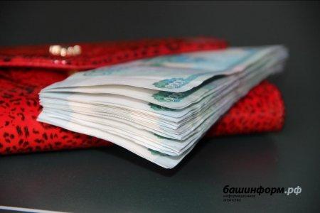 Радий Хабиров пообещал поднять зарплаты бюджетникам Башкортостане в 2020 году