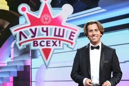 Юных жителей Башкортостана приглашают на кастинг шоу «Лучше всех»