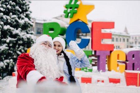 В Башкортостане со 2 по 6 января пройдут «Новогодние семейные игры – 2020»
