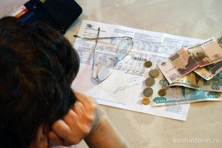 В России пенсионеры с 1 января получат надбавку к выплатам